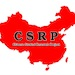 CSRP thumb