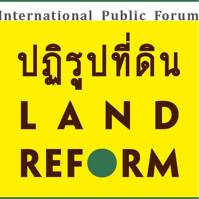intl-public-forum-on-land-reform thumb