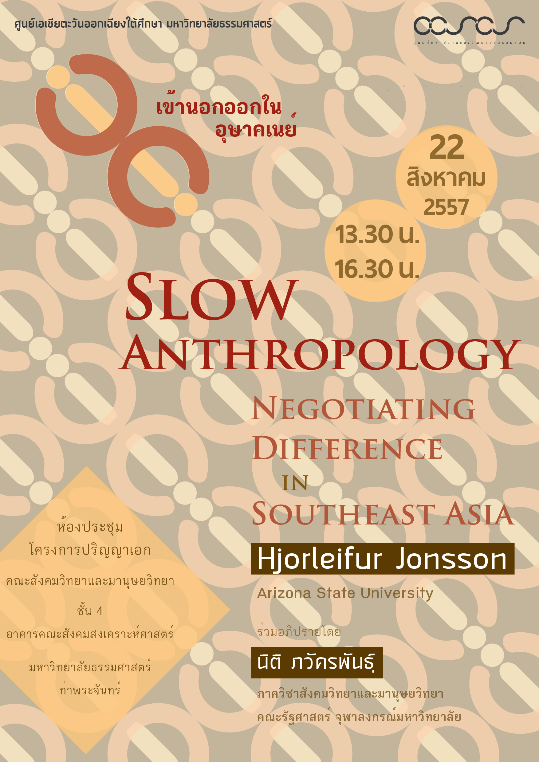ccscs-cseas-jonsson-Slow Anthropology 1