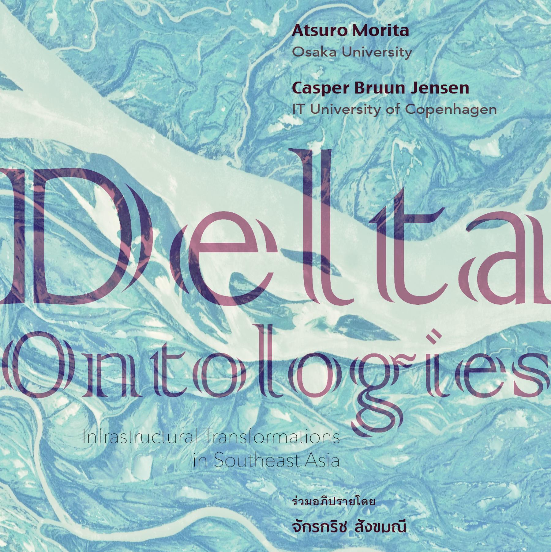 delta ontologies thumb