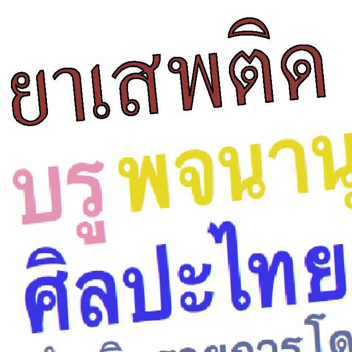 phd-seminar-2014-logo