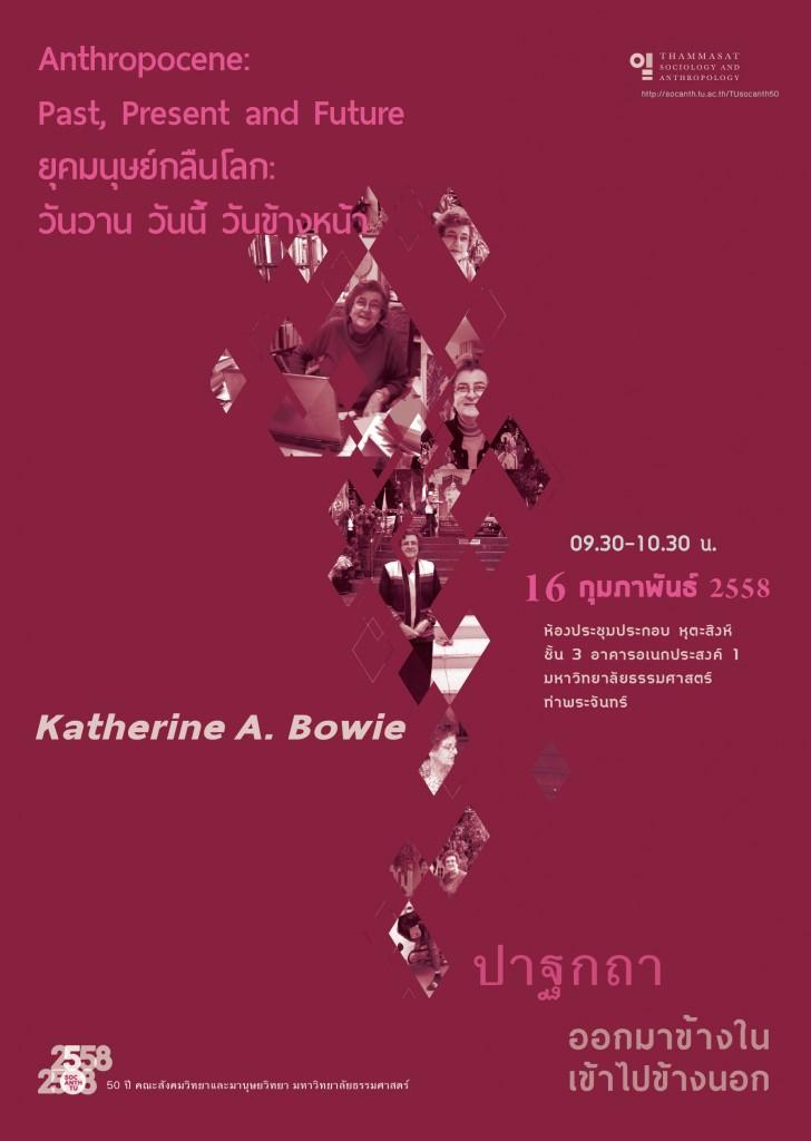tusocanth50-keynotes-KAB