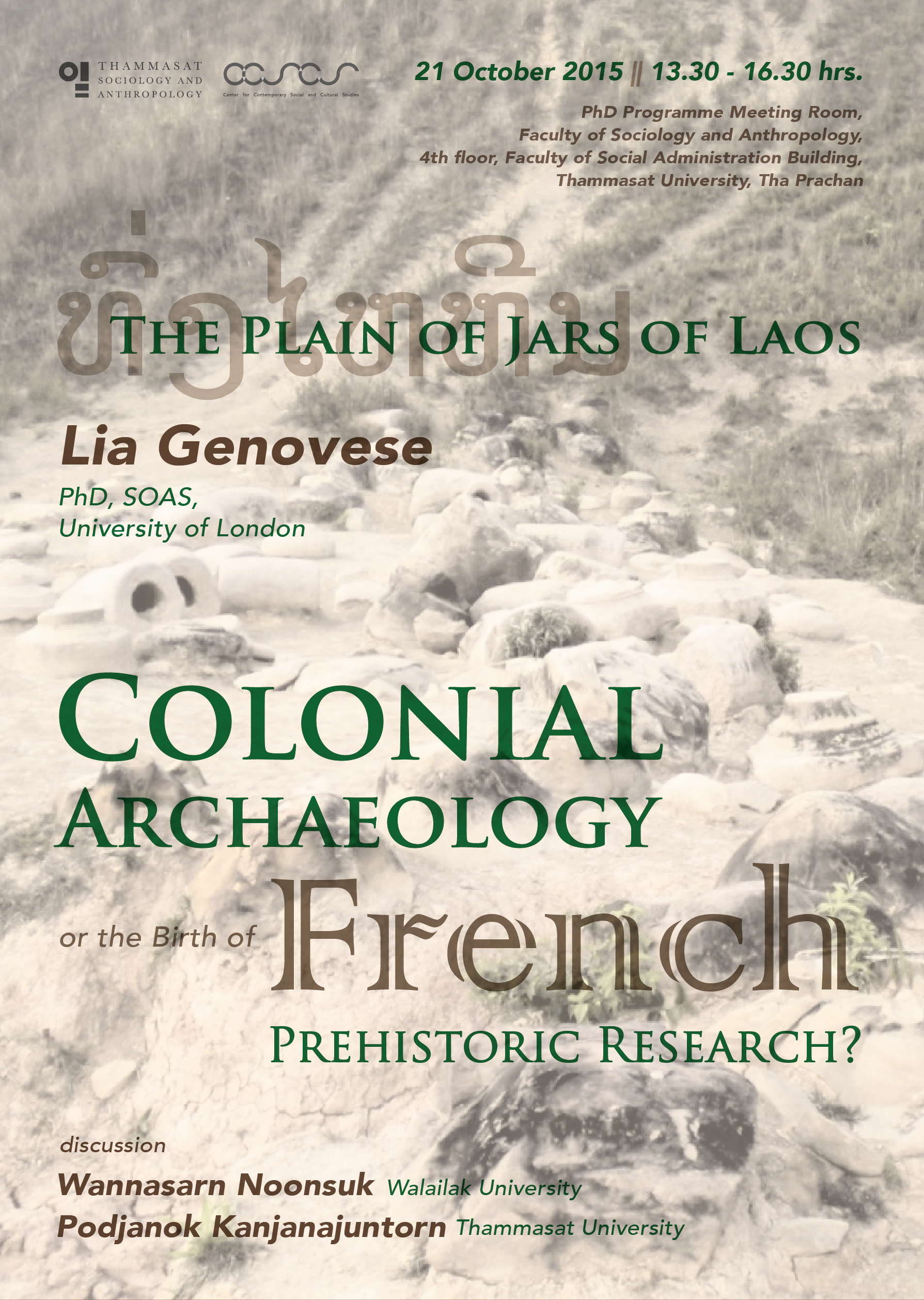 genovese-colonial archaeology