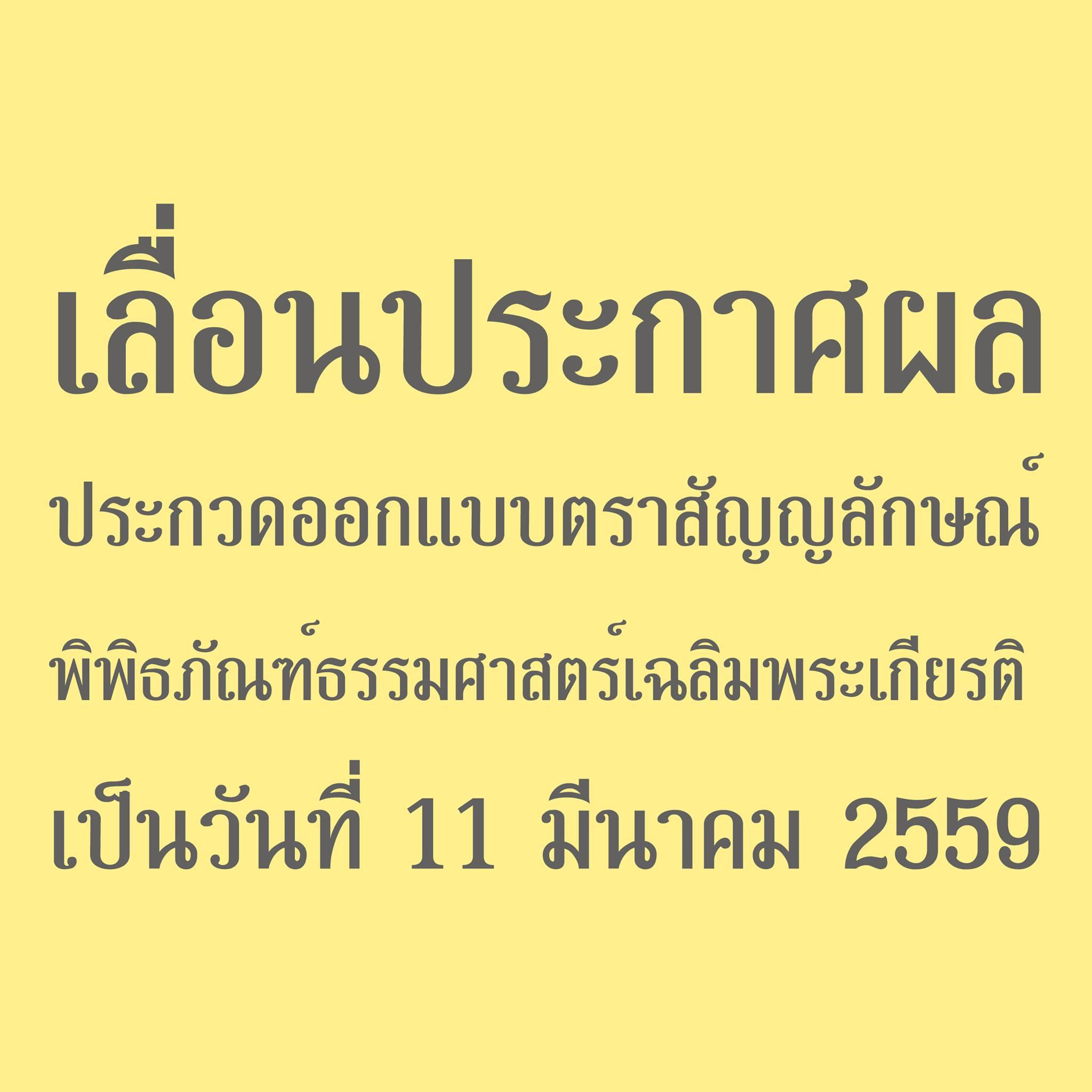 12656181_974554659247466_981546180_o